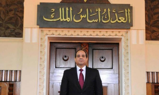 أول تحد من القضاء المصري للسيسي