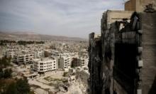 سورية: النظام يوشك السيطرة على منطقة للمعارضة بأطراف دمشق