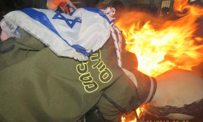 القدس: حريديم يحرقون دمى جنود إسرائيليين