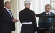 ضغوط أميركية محتملة على نتنياهو بعد زيارة ترامب