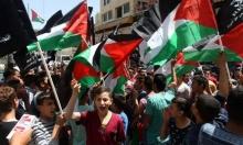 مظاهرات وإصابات وإغلاق شوارع بذكرى النكبة ودعمًا للأسرى
