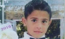عرعرة النقب: أمر حظر نشر حول وفاة الطفل أبو عرار