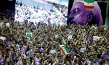 """وسائل التواصل """"المسموحة والمحظورة"""" تفرض نفسها على انتخابات إيران"""