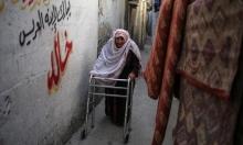مخيم الشاطئ في غزة: شاهد على النكبة