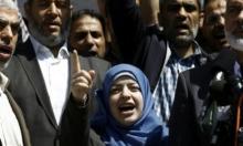 غزة: بدء محاكمة المتهمين بقتل فقهاء