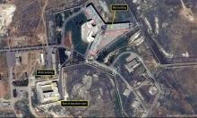 الخارجية الأميركية: أدلة على محرقة للجثث قرب سجن صيدنايا