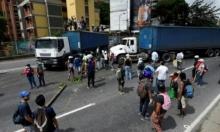 فنزويلا: المعارضة تغلق الطرقات الرئيسية