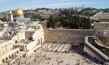 القدس؛ دبلوماسيون أميركيون: لا سيادة إسرائيلية على حائط البراق