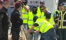 الشرطة الإسبانية تضبط 2 طن من الكوكايين على سفينة تحمل العلم الفنزويلي