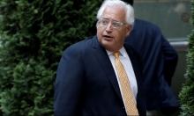 السفير الأميركي الجديد يطالب إسرائيل بعدم الاصطدام بترامب