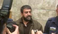 الجولان: إسرائيل تفرض السجن 14 عاما على الأسير المقت