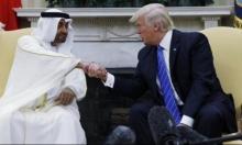 اتفاق على التواجد العسكري الأميركي في الإمارات