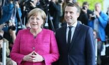 خارطة طريق فرنسية – ألمانية للنهوض بالاتحاد الأوروبي