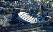 """مكتبة الإسكندرية تناقش مستقبل """"القارة العجوز"""" بحضور 4 زعماء أوروبيين"""