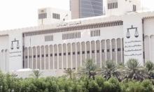 5 سنوات سجن بحق 3 من الأسرة الحاكمة في الكويت... والسبب تويتر!