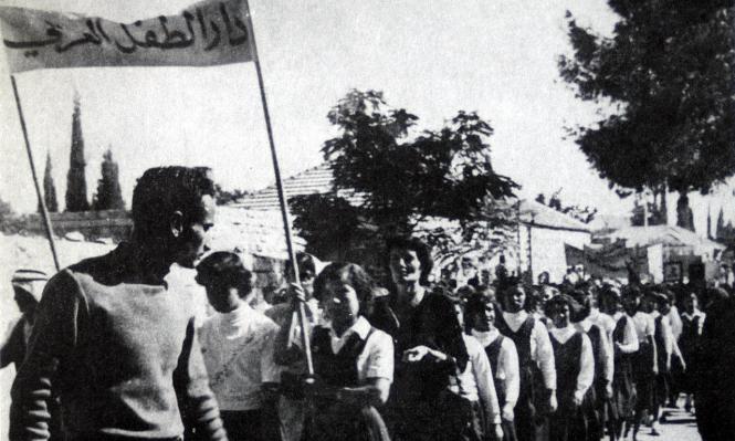 حكاية هند الحسيني مع أيتام مذبحة دير ياسين