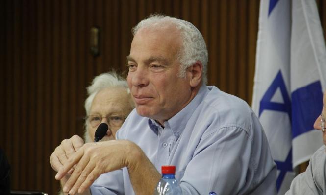 المراقب ينتقد أريئيل لتحويله 110 مليون شيكل خلسة للمستوطنات
