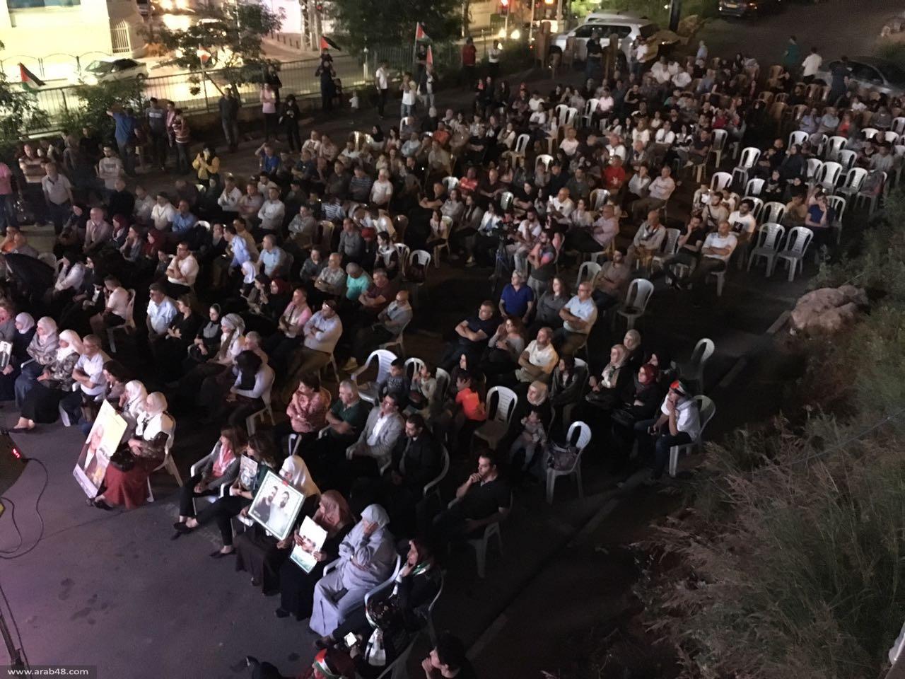 مهرجان شعبي لنصرة الأسرى في الناصرة