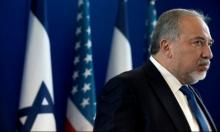 ليبرمان: العلاقات الأمنية مع واشنطن عميقة ومهمة وسوف تستمر