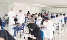كيف يسخّر طلاب في الكويت التكنولوجيا والميديا للغش في الامتحانات؟
