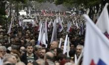 اليونان: إضراب عام وآلاف المحتجين على إجراءات التقشف الجديدة