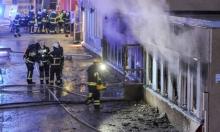 السويد: إجلاء مئات اللاجئين بعد حرائق يشتبه بأنها متعمدة