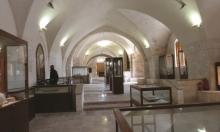 المتحف الإسلامي في القدس: شاهد على المدينة المقدسة