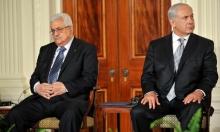 عشية زيارة ترامب: نتنياهو يزعم بلورة تسهيلات للفلسطينيين