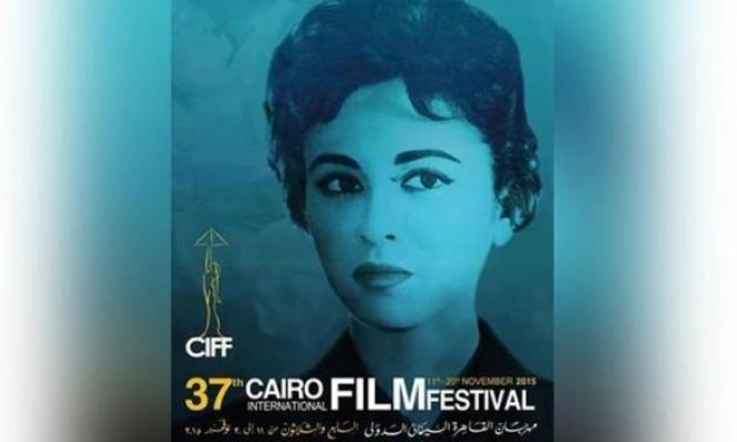 """جائزة """"فاتن حمامة"""" للتميز تمنح للممثلة هند صبري"""