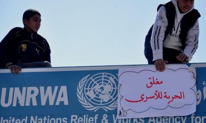 رام الله: إغلاق مقر الأمم المتحدة احتجاجا على صمتها تجاه الأسرى