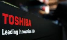 """توقعات بوصول خسارة شركة """"توشيبا"""" لأكثر من 8 مليارات دولار"""