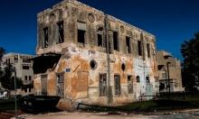 قصص النكبة: موسى صايغ يستذكر سقوط يافا