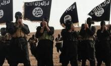 """سورية: """"داعش"""" يقتل قرويين والمعارك تحتدم مع جيش النظام"""