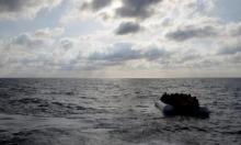 إنقاذ 2300 مهاجر من قوارب متهالكة بالبحر المتوسط