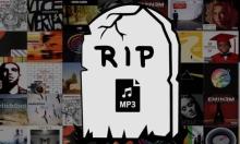 """إعلان رسمي بموت صيغة """"MP3""""... فما البديل؟"""