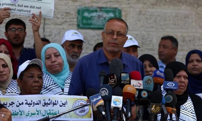 غزة: وقفة إسناد للأسرى أمام الصليب الأحمر