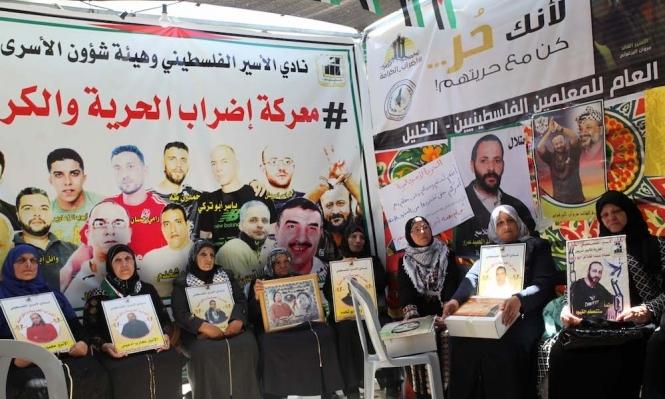 إضراب الأسرى يدخل يومه الـ32 في ظل تعنت مصلحة السجون