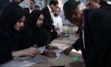 إيران: فتح صناديق الاقتراع للانتخابات الرئاسية