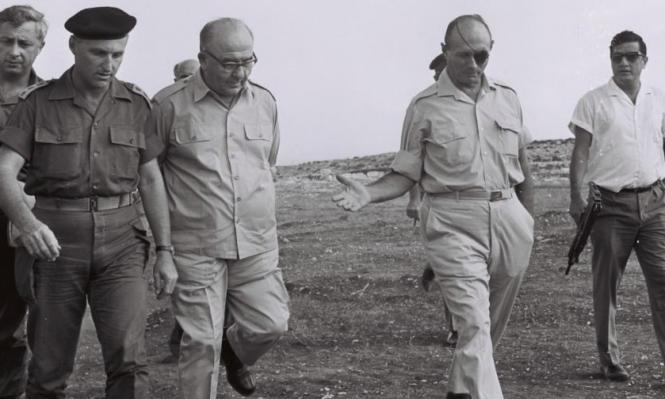 الرقابة الإسرائيلية حذفت مقاطع من بروتوكولات الحكومة بحرب حزيران
