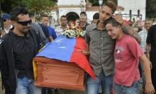 فنزويلا: المعارضة تعد بأكبر عرض لقوتها