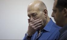 مصلحة السجون تفرض عقوبات على أولمرت بسبب وثائق سرية