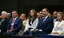انطلاق أعمال المنتدى الاقتصادي العالمي في الأردن