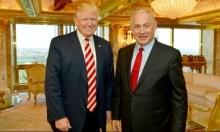 """إسرائيل تتأهب لزيارة ترامب بـ""""درع واقي أزرق"""""""