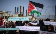 التحذير من كارثة إنسانية بغزة بسبب أزمة الكهرباء