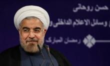روحاني يتصدر الانتخابات الرئاسية الإيرانية