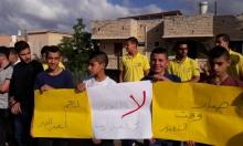دبورية: إضراب ووقفة احتجاجية أمام الإعدادية
