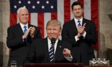 البيت الأبيض يبحث إجراءات عزل ترامب