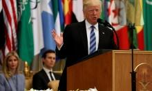 "ترامب يشبه حماس بالقاعدة و""داعش"""