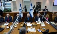 """الحكومة الإسرائيلية تصادق على """"تسهيلات"""" اقتصادية للفلسطينيين"""