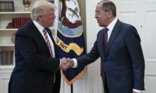 مسؤولان أميركيان: تصريحات ترامب للافروف عن كومي هدفها التعاون